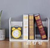 塑料兒童桌面簡易書架書本文件收納架簡易桌面書架 BF3026【旅行者】