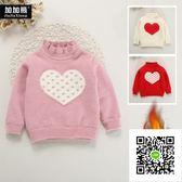 女童毛衣  女寶寶秋冬裝新款加絨毛衣嬰兒童裝女童洋氣加厚針織衫1-3歲4 歐歐流行館