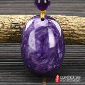 紫龍晶蛋面項鍊玉珮(蛋面牌紫龍晶蛋面玉珮、紫龍晶蛋面玉墜)。紫龍晶蛋面,EG178