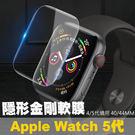 apple watch5 4代 軟膜 水...
