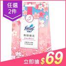 【任選2件$69】花仙子 衣物香氛袋(粉...