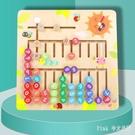 數學學習板 兒童早教益智幼兒園加減乘除運算數學教具小學生玩具 JY9336【pink中大尺碼】
