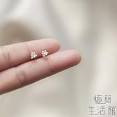 S925銀耳釘女設計感小眾簡約韓國氣質耳飾個性耳環【極簡生活】