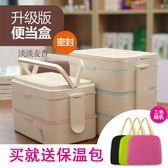 保溫便當盒可咖創意上班可微波爐加熱分格長方形水果便攜飯盒便當盒    SQ12641『寶貝兒童裝』