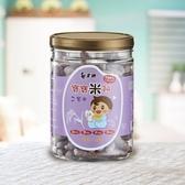 郭老師 紫米米餅50g 純天然無添加 150元