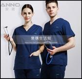 手術服洗手衣手術衣精品醫生護士服彈力面料手術室隔離衣LG-882226