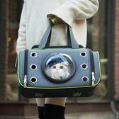 貓包太空艙寵物包外出便攜貓咪雙肩背包透明寵物背包太空艙寵物包  igo 可然精品鞋櫃