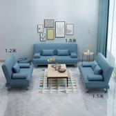 沙發沙發床兩用簡易折疊多功能沙發床客廳租房三人可拆洗布藝懶人沙發 艾家 LX