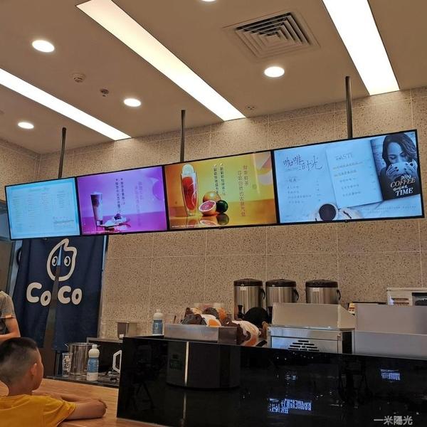 奶茶店電視吊架連體雙屏三屏四屏通用天花板吸頂懸掛支架吊頂掛架  聖誕節免運
