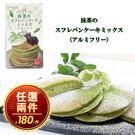 日本 Pioneer 舒芙蕾鬆餅粉(抹茶) 255g