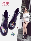雨鞋女時尚款外穿韓版加絨女士膠鞋套鞋防水防滑成人高筒雨靴水鞋 探索先鋒