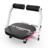 仰臥板 仰臥起坐健身器材家用輔助器男摺疊腹肌椅多功能仰臥板懶人機T