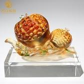 琉璃結子石榴擺件多子多福裝飾品家居創意水晶玻璃工藝品結婚禮物
