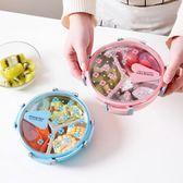 不銹鋼飯盒三格保鮮便當盒圓形分隔水果保鮮盒家用分格帶蓋密封盒 卡布奇诺
