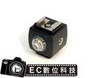 【EC數位】Canon Pentax Fuji SYK-4 SYK4 閃光燈 棚燈 熱靴光感應座 PC插孔熱靴轉換座