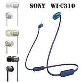 【福笙】SONY WI-C310 磁吸式 無線入耳式 藍牙耳機 藍芽耳機 (索尼公司貨)