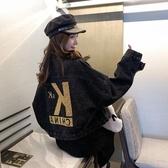 牛仔外套 韓版閃亮字母黑色牛仔外套女短款寬鬆小個子工裝夾克春秋新款 海港城