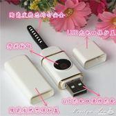 睫毛器 USB電動睫毛夾捲翹器 迷你陶瓷睫毛燙充電式 瑪麗蓮安