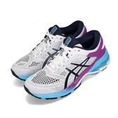 Asics 慢跑鞋 Gel-Kayano 26 白 深藍 全新穩定科技 輕量透氣 運動鞋 女鞋【PUMP306】 1012A457100