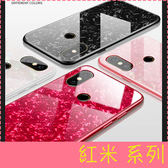 【萌萌噠】Xiaomi 紅米Note5 紅米5 plus 紅米6  新款網紅潮牌 仙女貝殼紋保護殼 創意矽膠軟邊 手機殼
