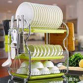 碗架瀝水架不銹鋼廚房用品收納架多層晾碗架碗筷碗碟架廚房置物架 js10294『科炫3C』