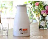 家用保溫水壺大容量熱開水瓶玻璃內膽真空小暖熱開水壺宿舍寶寶2L『潮流世家』