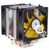 超頻三S90D黃海增強版  775 1155 AMD CPU散熱器 純銅熱管CPU風扇【韓衣舍】