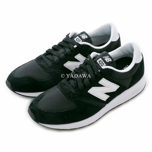 New Balance 紐巴倫 420系列 慢跑鞋 MRL420SZ 男 舒適 運動 休閒 新款 流行 經典