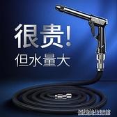 高壓洗車水槍水搶工具伸縮水管軟管噴頭套裝家用接自來水泵沖神器 【優樂美】YDL