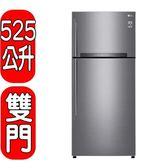 《結帳打9折》LG樂金【GN-HL567SV】525L雙門變頻魔術藏鮮系列冰箱 567