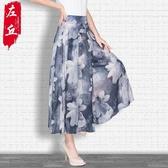 【YPRA】印花寬管褲女高腰垂感九分夏季輕薄款寬鬆墜感顯瘦洋氣雪紡褲裙褲