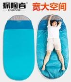 睡袋大人戶外露營成人室內羽絨薄款單人旅行保暖便攜式  魔法鞋櫃