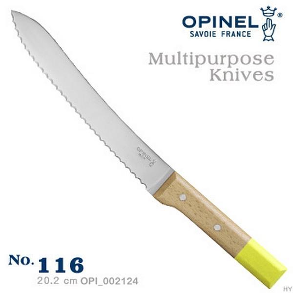 法國OPINEL The Multipurpose Knives 多用途刀系列 / 不銹鋼麵包刀(末端黃)(公司貨)#002124