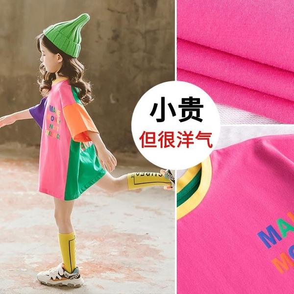 女童短袖t恤 夏裝2020兒童棉質大童長款童裝洋氣半袖長t韓版上衣