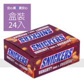 【士力架】花生巧克力,24條/盒,平均單價9.96元