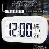 車載時鐘 汽車車載擺件時鐘電子鐘溫度計時間表LED數顯高夜光車內精度車用 快速出貨