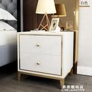 輕奢床頭櫃現代簡約黑白色亮光烤漆鍍金北歐臥室儲物後現代小櫃子 果果輕時尚NMS