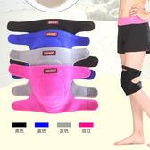 戶外足球跑步運跳舞護膝加厚海綿保暖護膝運動護具體育用品梗豆物語