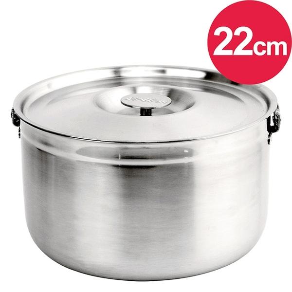 MoLiFun魔力坊 台灣製316不鏽鋼內鍋/調理鍋/提鍋(22CM)~適用電磁爐(MF0419)