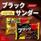 日本 雷神巧克力迷你棒 168g【櫻桃飾品】【28988】