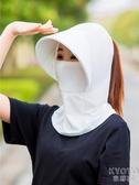 防曬面紗帽子一體女防紫外線全臉冰絲遮臉護脖面部遮陽帽面罩 京都3C