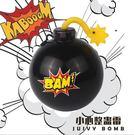 *粉粉寶貝玩具*噴水炸彈 ~小心炸彈~ ...