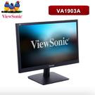【免運費】Viewsonic 優派 VA...