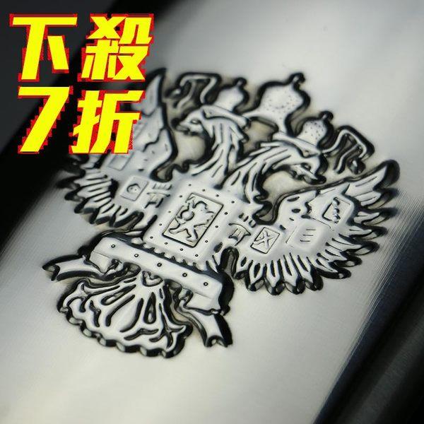俄羅斯304不銹鋼迷你小酒壺