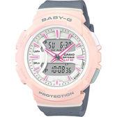 CASIO卡西歐 Baby-G 慢跑粉彩手錶-淡粉x淺灰 BGA-240-4A2DR / BGA-240-4A2