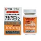 【人生製藥】 渡邊 維他命B2(60粒/盒)
