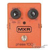 【水聲效果器】【Dunlop M107】【MXR PHASE 100/M-107】【移相效果器】