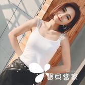 2018夏裝新款韓版修身顯瘦內搭純棉打底衫女彈力字母外穿吊帶背心