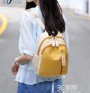 牛津布雙肩包女2021新款旅游兒童小型夏季春游小學生書包小背包包 3C優購
