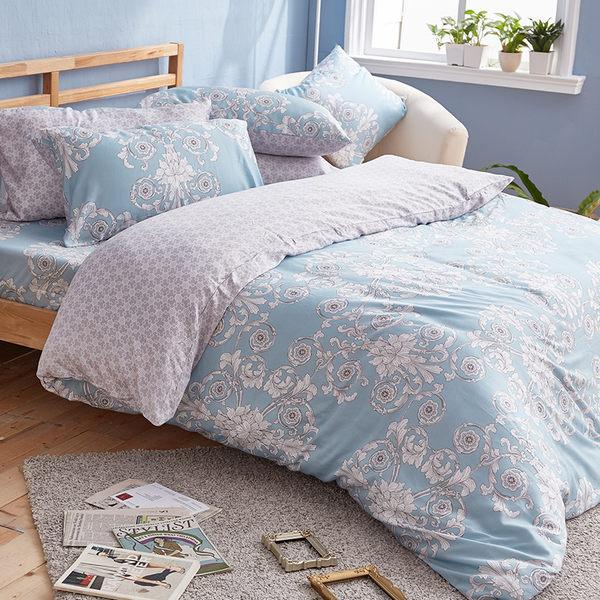 床包 / 雙人加大【法雅朵】含兩件枕套  100%天絲  戀家小舖台灣製AAU301